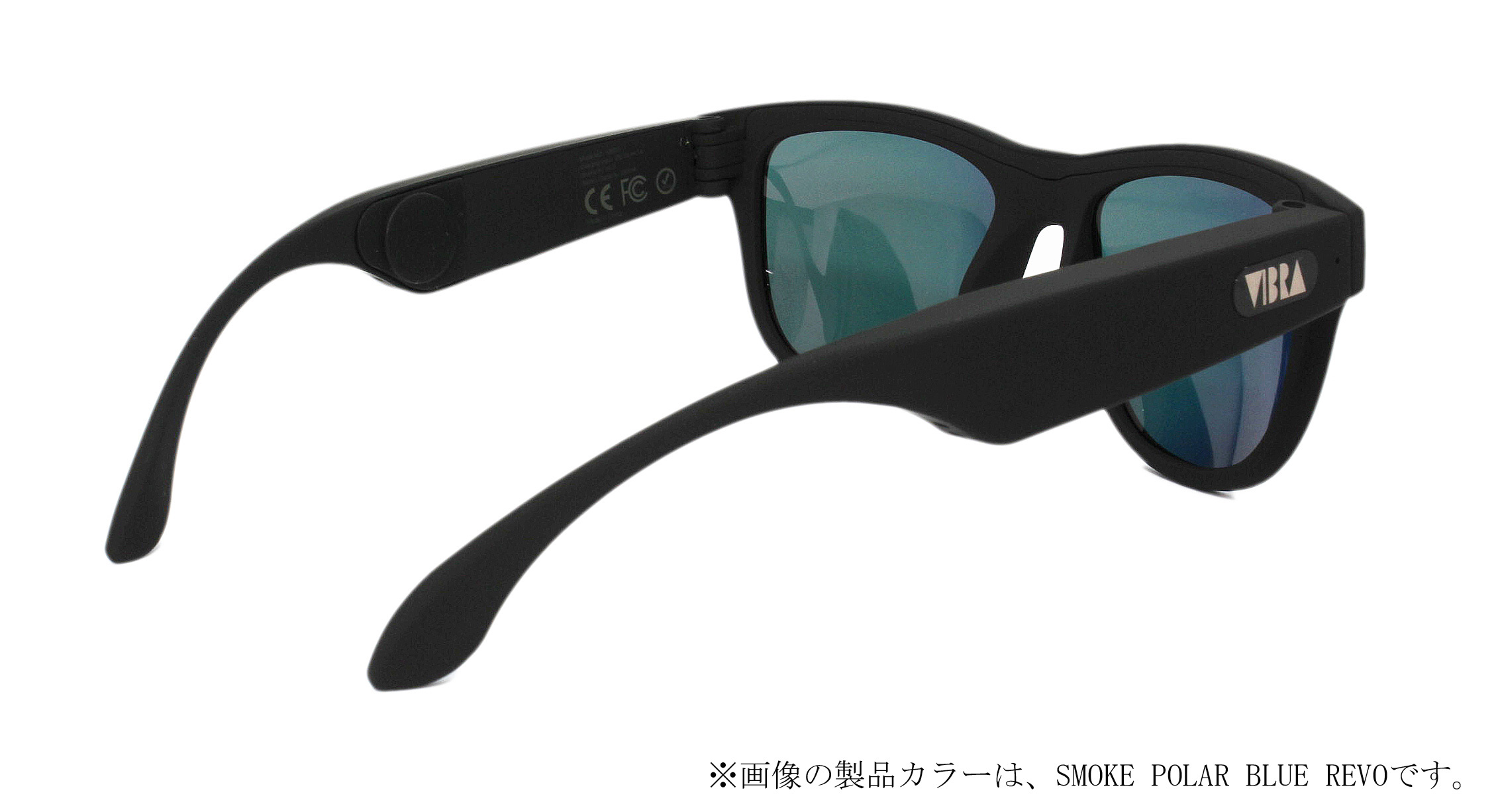 SMOKE POLAR/BLUE REVO