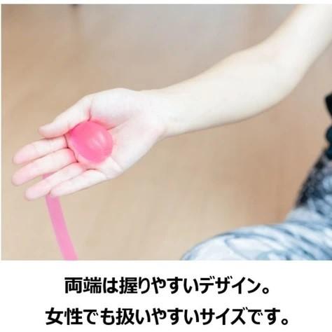 ピンク(ソフト)