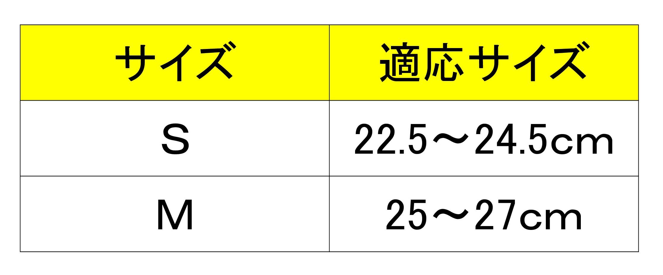 チャコール/ネオングリーン