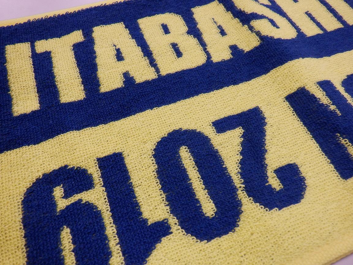 黄色×濃青色