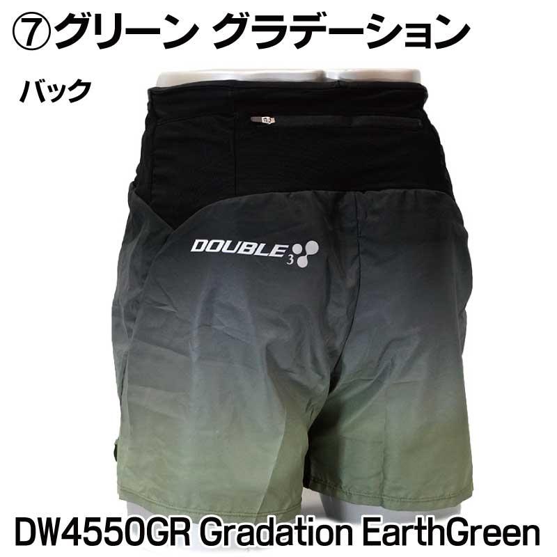 グリーン グラデーション