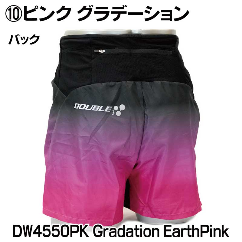 ピンク グラデーション